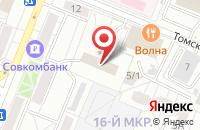 Схема проезда до компании Инфинити в Кемерово