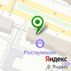 Местоположение компании Управление специальной связи по Кемеровской области