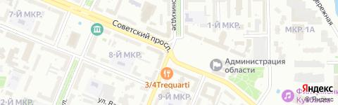 650004, Кемерово, ул. Соборная, 3 - 252