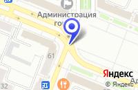 Схема проезда до компании МДОУ ОБЩЕРАЗВИВАЮЩЕГО ВИДА ДЕТСКИЙ САД №3 в Кемерово