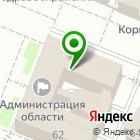 Местоположение компании Департамент жилищно-коммунального и дорожного комплекса Кемеровской области