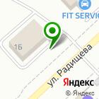 Местоположение компании Инструмент-Сервис