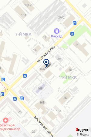 ПТФ РЕГИОНАЛЬНЫЙ ЦЕНТР СПЕЦОДЕЖДЫ на карте Кемерово