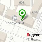 Местоположение компании Департамент молодежной политики и спорта Кемеровской области