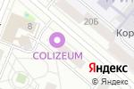 Схема проезда до компании Светлое и темное в Кемерово