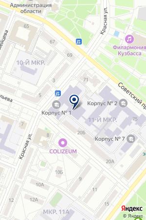 ГОУ ПРИЕМНАЯ ПРОРЕКТОРА ПО АХР КЕМЕРОВСКИЙ ГОСУДАРСТВЕННЫЙ УНИВЕРСИТЕТ на карте Кемерово