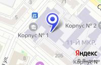 Схема проезда до компании ГОУ КЕМЕРОВСКИЙ ГОСУДАРСТВЕННЫЙ УНИВЕРСИТЕТ в Кемерово