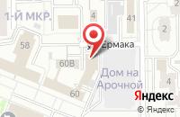 Схема проезда до компании Классическая Академия Бизнеса в Кемерово