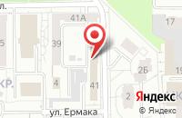 Схема проезда до компании Издательский Дом  в Кемерово