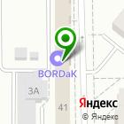 Местоположение компании РКС