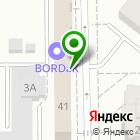 Местоположение компании Служба авиагрузоперевозок