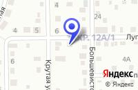Схема проезда до компании МАГАЗИН БРИЗ в Тяжинске