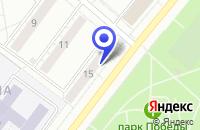 Схема проезда до компании МУ ДЕТСКИЙ ПРИЮТ в Тяжинске