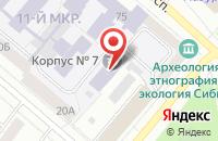 Схема проезда до компании Научно-Производственное Объединение «Карбо Синтез Интернешенл» в Кемерово