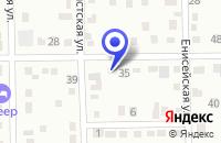 Схема проезда до компании МП ЖКХ в Яшкине