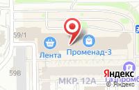 Схема проезда до компании Hogl в Кемерово