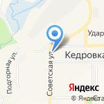 Фиалка на карте Кемерово