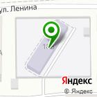 Местоположение компании Детский сад №165