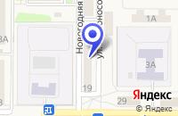 Схема проезда до компании МАГАЗИН КИНГ в Яе