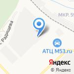 Климат Сервис на карте Кемерово