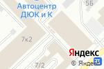 Схема проезда до компании Банкомат, Сбербанк, ПАО в Кемерово