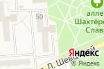 Схема проезда до компании Троя в Бачатском