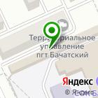 Местоположение компании Автодрайв