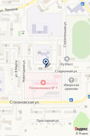 ЭНЕРГОСБЫТ КУЗБАССЭНЕРГОСБЫТ на карте Ижморского