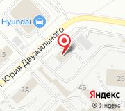 Кемеровская теплосетевая компания АО