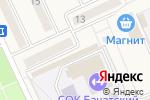 Схема проезда до компании Сезон в Бачатском