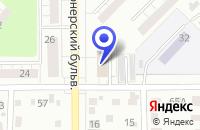 Схема проезда до компании ОХРАННОЕ ПРЕДПРИЯТИЕ ОРФ в Кемерово