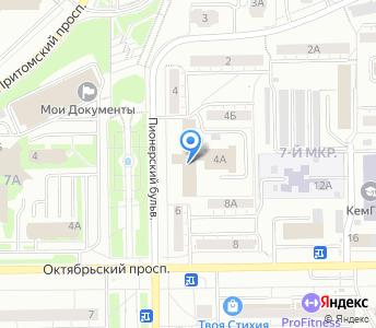 "ОАО ""УК ""КУЗБАССРАЗРЕЗУГОЛЬ"""