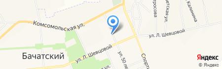 Киоск по ремонту обуви на карте Бачатского