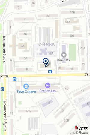 СЛУЖБА РАСЧЕТОВ СИБИРЬТЕЛЕКОМ на карте Кемерово
