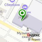 Местоположение компании Клёв