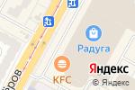 Схема проезда до компании КРАСНО золото в Кемерово