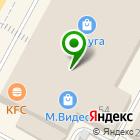 Местоположение компании Русская охота