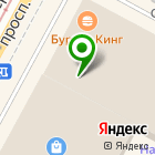 Местоположение компании Бутик ювелирной бижутерии