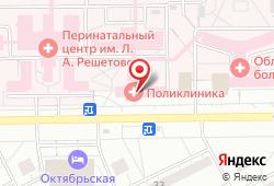 Кемеровская областная клиническая больница в Кемерово - проспект Октябрьский, 22: запись на МРТ, стоимость услуг, отзывы