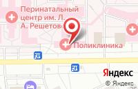 Схема проезда до компании Издательский Дом «Медицина и Просвещение» в Кемерово