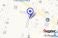 Схема проезда до компании АВТОСЕРВИС ЖИГУЛИ в Асине