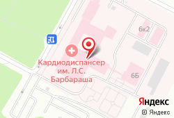 Кемеровский Кардиологический Диспансер в Кемерово - Сосновый бульвар, 6: запись на МРТ, стоимость услуг, отзывы