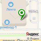 Местоположение компании Стрекоза