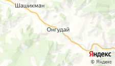 Отели города Онгудай на карте