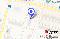 Схема проезда до компании МАГАЗИН ТРОЙКА в Асине