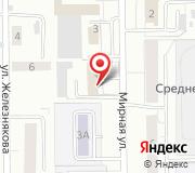 Отдел геологии и лицензирования по Кемеровской области