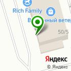 Местоположение компании Бутик товаров для праздника