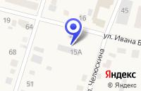 Схема проезда до компании МОУ ДОМ ДЕТСКОГО ТВОРЧЕСТВА в Асине