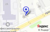 Схема проезда до компании Роза ветров в Кемерово
