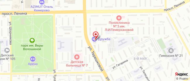 Карта расположения пункта доставки Халва в городе Кемерово